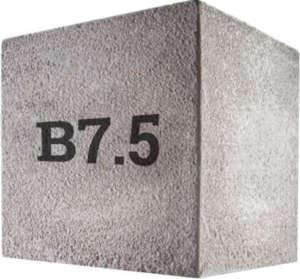 Бетон в7,5