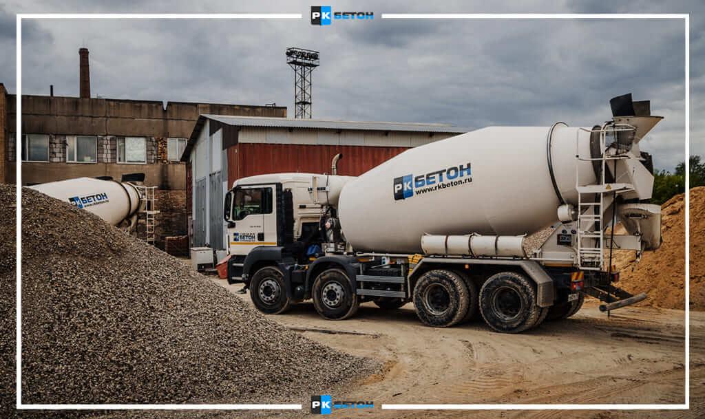 Заказать бетономешалку с бетоном цена московская область плотность бетонной смеси 10