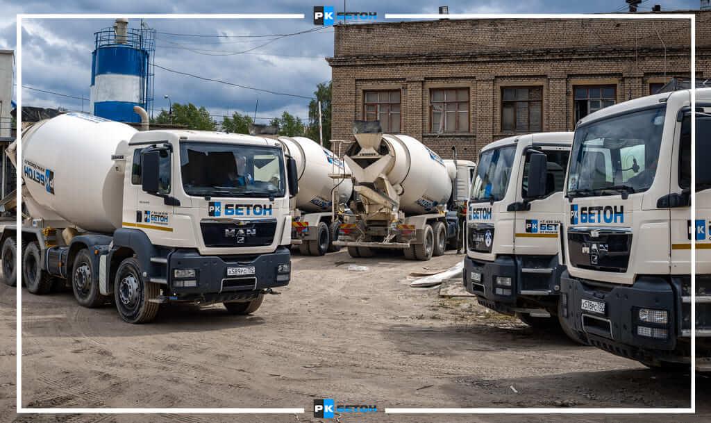 Заказать бетон в Москве