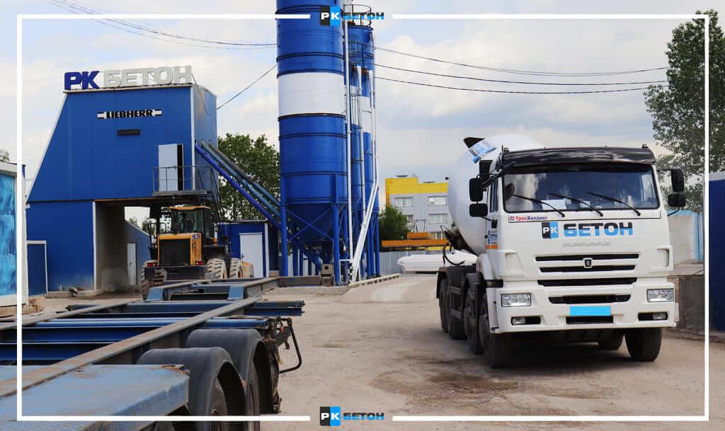 бетон купить с доставкой цена наро фоминск