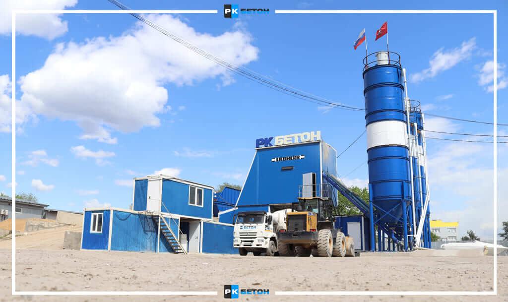 Купить бетон на заводе в москве бетон внуково купить