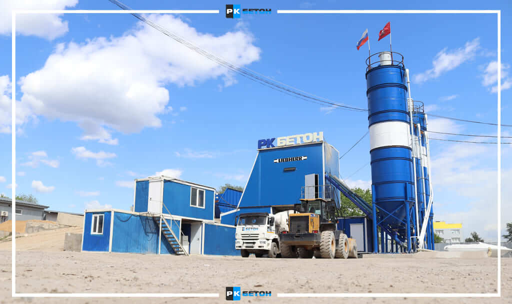 Бетонный завод ЮВАО
