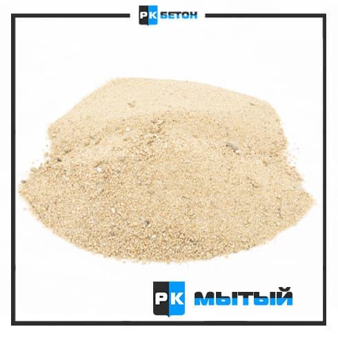 Купить мытый песок
