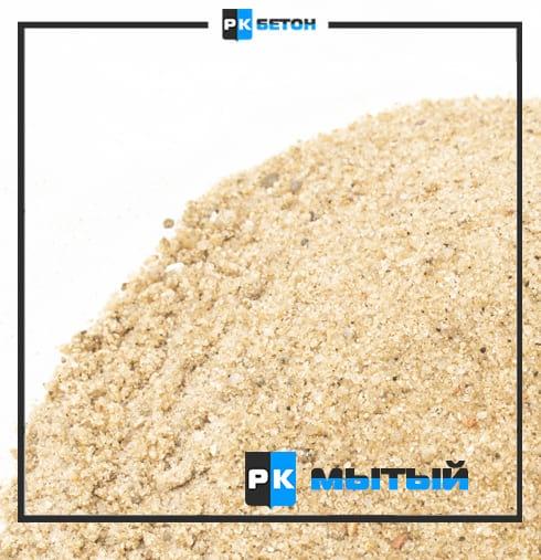 Намывной песок цена