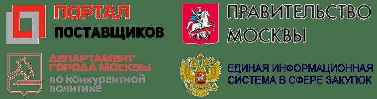 РК Бетон учавствует в государственных тендерах
