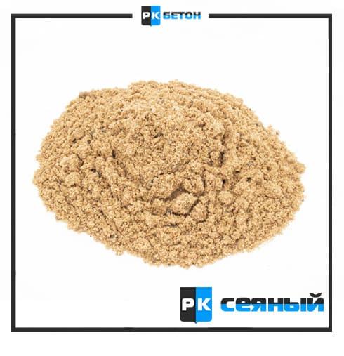 Сеяный песок заказать