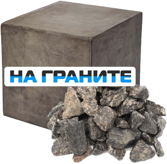 Купить бетон м400 цена бетонные смеси марка