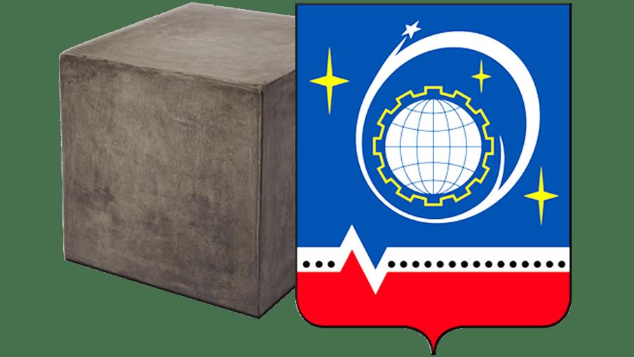 Купить бетон в королеве устройство керамзитобетона кровля