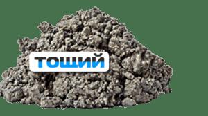 Бетон старая купавна купить керамзитобетон или бетон что лучше