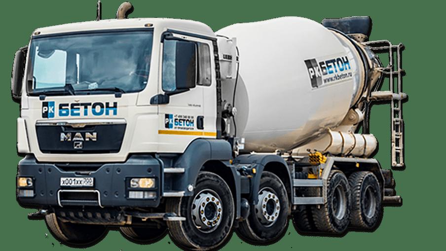 Купить бетон на заводе в москве испытания цементных растворов