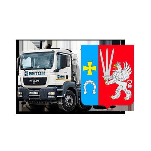 Кто купит бетон в московской области цена цементного раствора казань