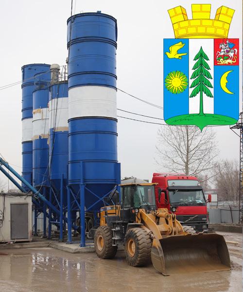 Михнево бетон производители сухих бетонных смесей в