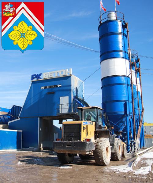 бетон в московском