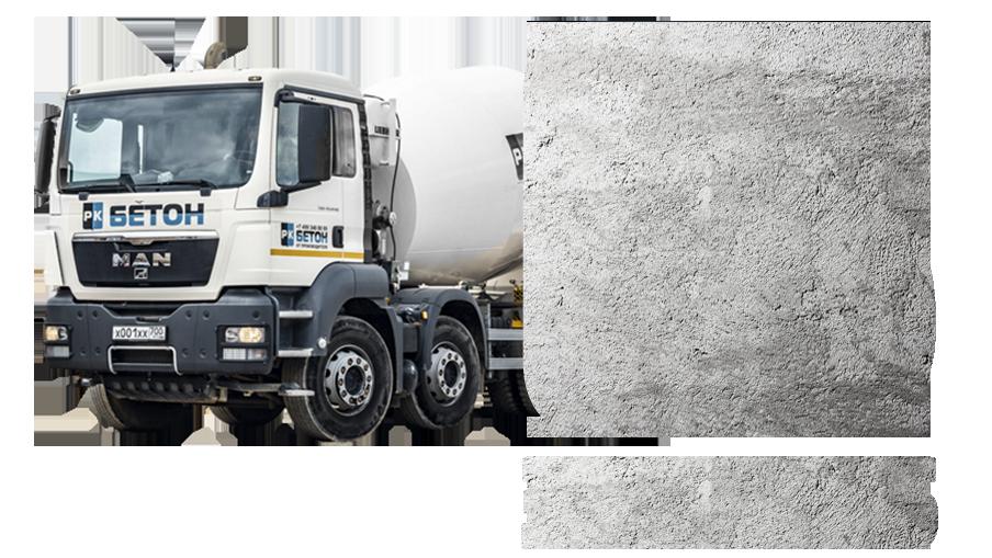 Жидкий бетон купить в ярославле миллерово купить бетон