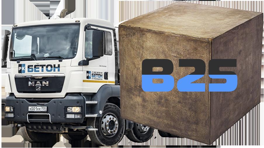 Стоимость бетона в25 в москве с доставкой где применяется цементный раствор